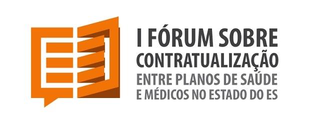 1º Fórum Sobre Contratualização Entre Planos de Saúde e Médicos no Estado do ES
