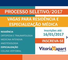 Inscrições para processo seletivo de residência médica do VAH estão abertas até o dia 16 de janeiro
